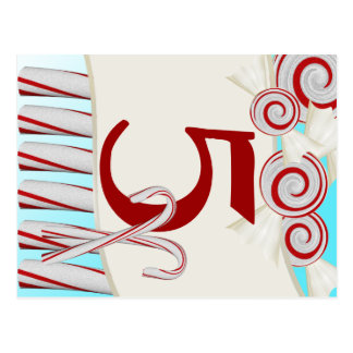 Peppermint candy Table Number Card