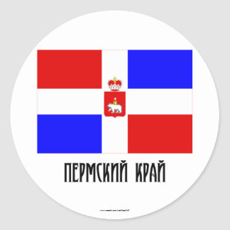 Perm Krai Flag Round Sticker