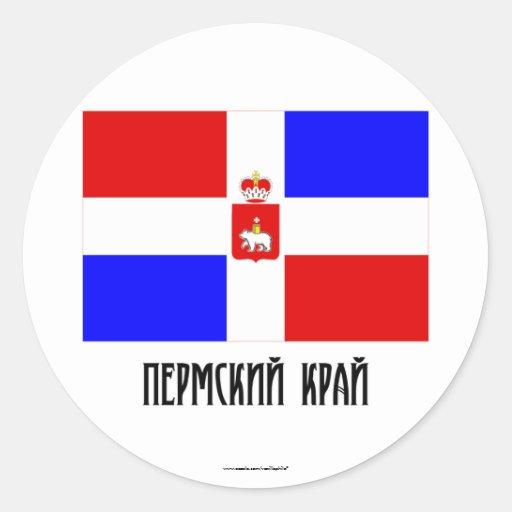 Perm Krai Flag Sticker