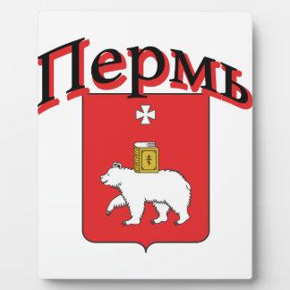 Perm Russia Flag Photo Plaque