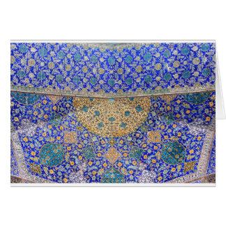 Persian Art Card