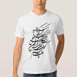 Persian Calligraphy T Shirts T Shirt Printing