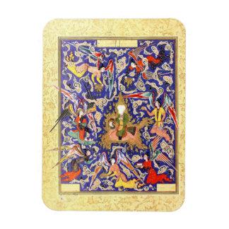 Persian Miniature: The Mi'raj of the Prophet Magnet