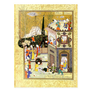 Persian Miniature: The Old Rogue Learns His Lesson Postcard