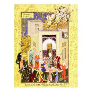 Persian Miniature: Yusuf and Zulaykha's Maidens Postcard