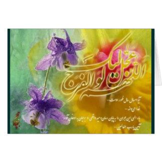 Persian New Year Card