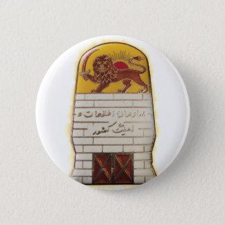 Persian Secret Police SAVAK 6 Cm Round Badge