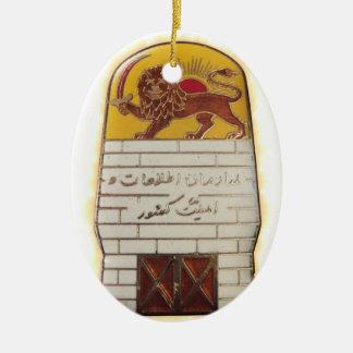 Persian Secret Police SAVAK Ceramic Oval Decoration