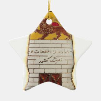 Persian Secret Police SAVAK Ceramic Star Decoration
