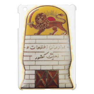 Persian Secret Police SAVAK Cover For The iPad Mini