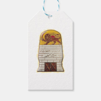 Persian Secret Police SAVAK Gift Tags