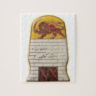 Persian Secret Police SAVAK Jigsaw Puzzle
