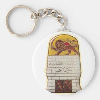 Persian Secret Police SAVAK Key Ring