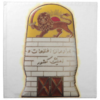 Persian Secret Police SAVAK Napkin