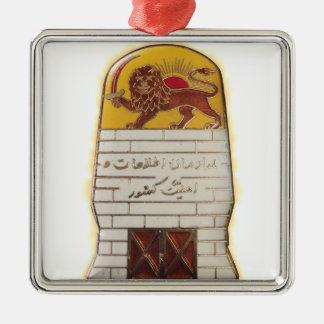 Persian Secret Police SAVAK Silver-Colored Square Decoration