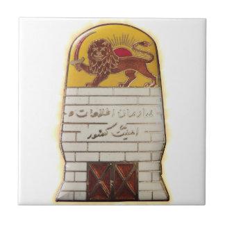 Persian Secret Police SAVAK Tile
