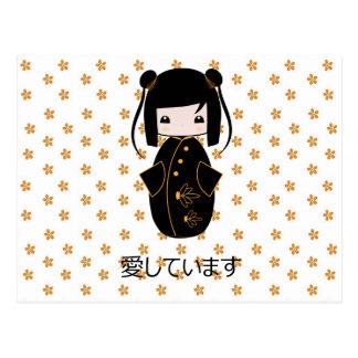 Personalised Kokeshi Doll, Post Card