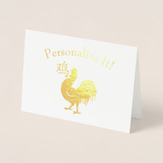 Personalised Year Of The Rooster Foil Card