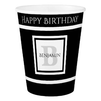 Personalize Bold Initial Minimalist Square Black Paper Cup