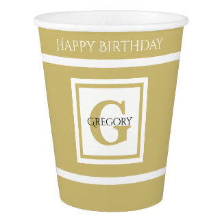 Personalize: Minimalist Square BoId Gold Initial Paper Cup