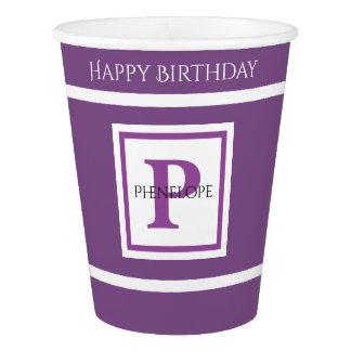 Personalize: Minimalist Square BoId Purple Initial Paper Cup