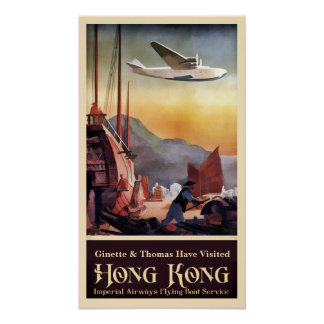 Personalize This Vintage Hong Kong Travel Poster