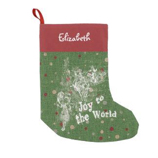 Personalize Vintage Joy to the World Christmas Small Christmas Stocking