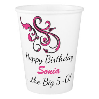 Personalized 50th Birthday Paper Cup