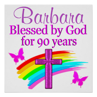 PERSONALIZED 90TH BIRTHDAY PRAYER POSTER