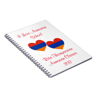 Personalized Armenian Notebook