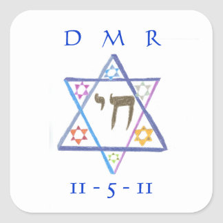 Personalized Bar Mitzvah sticker