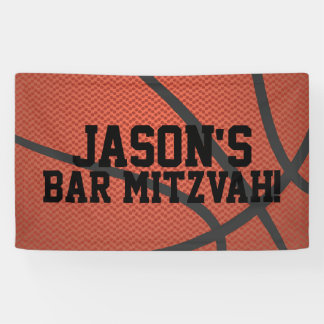Personalized Basketball Bar Mitzvah Banner