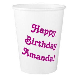 Personalized Birthday Cupcake Paper Cup