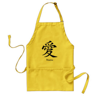 Personalized Chinese Love Symbol Standard Apron
