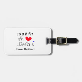 "Personalized ""I Love Thailand"" Luggage Tag"