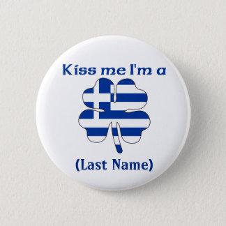 Personalized Kiss Me I'm Greek  Button
