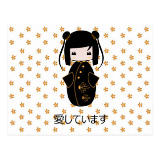 Personalized Kokeshi Doll, Post Card