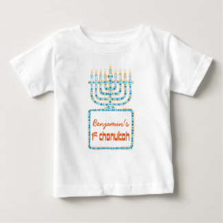 Personalized Menorah 1st Chanukah Tee