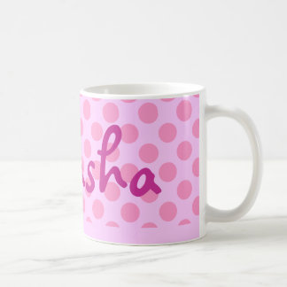Personalized Pink Polka Dots Coffee Mug