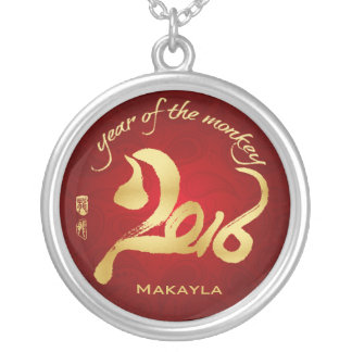 Personalized Year of the Monkey - Chinese New Year Silver Plated Necklace