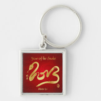 Personalized Year of the Snake 2013 Key-chain Silver-Colored Square Key Ring