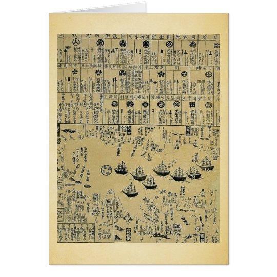 Peruri to yu mono Soshu Uraga ni torai Card
