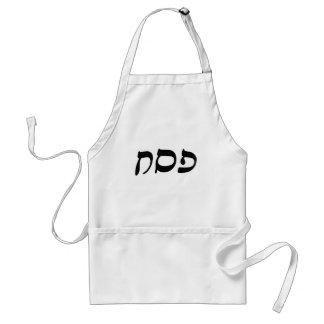 Pesach - Hebrew Rashi Script Aprons