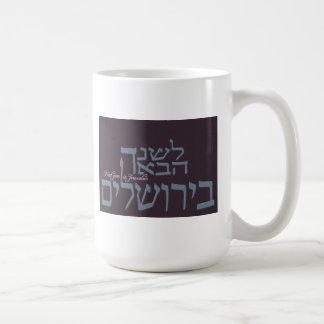 Pesach - Next Year in Jerusalem Basic White Mug