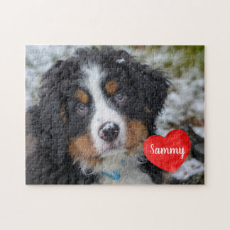 Pet Photo Memorial - Add Your Photo - Dog Photo Jigsaw Puzzle