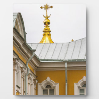 Peterhof Palace and Gardens St. Petersburg Russia Display Plaques