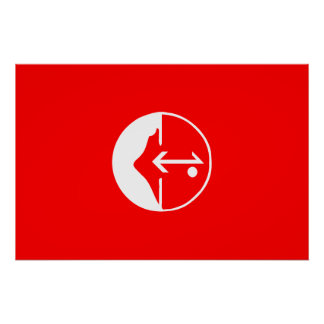 Pflp, Colombia Political flag Poster