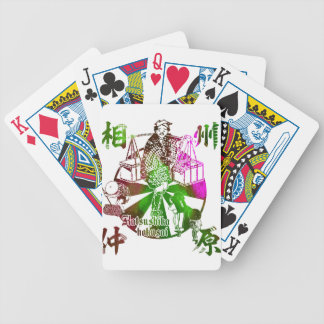 Phase state relations field bicycle playing cards