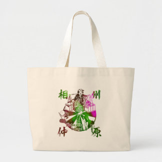 Phase state relations field large tote bag