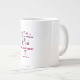 Philippians 4:13 – I Can Do All Things - Mug